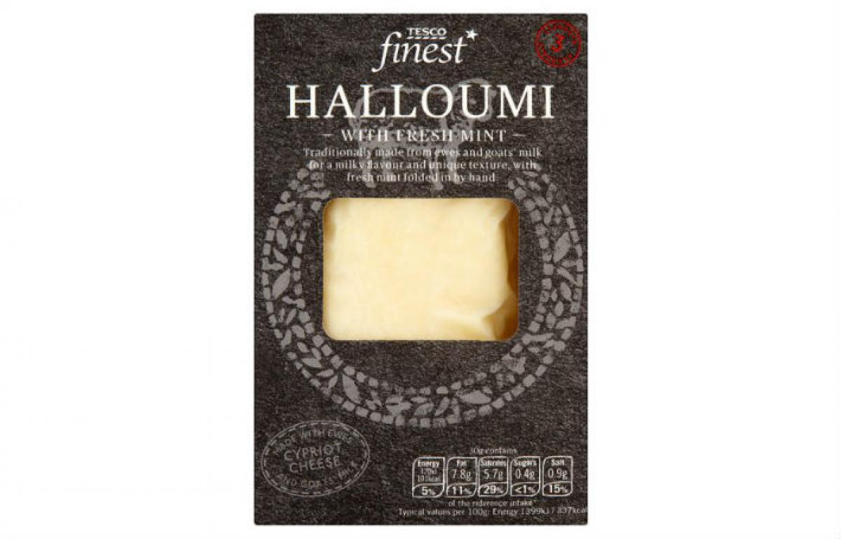 ShopwatchJulyHalloumi