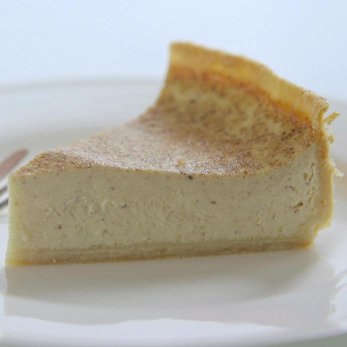 Cs english custard tart